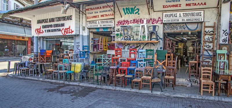 25f530359 Έπιπλα - Καρέκλες - Σκαμπό   A. Τζιούβελης Στο Μοναστηράκι